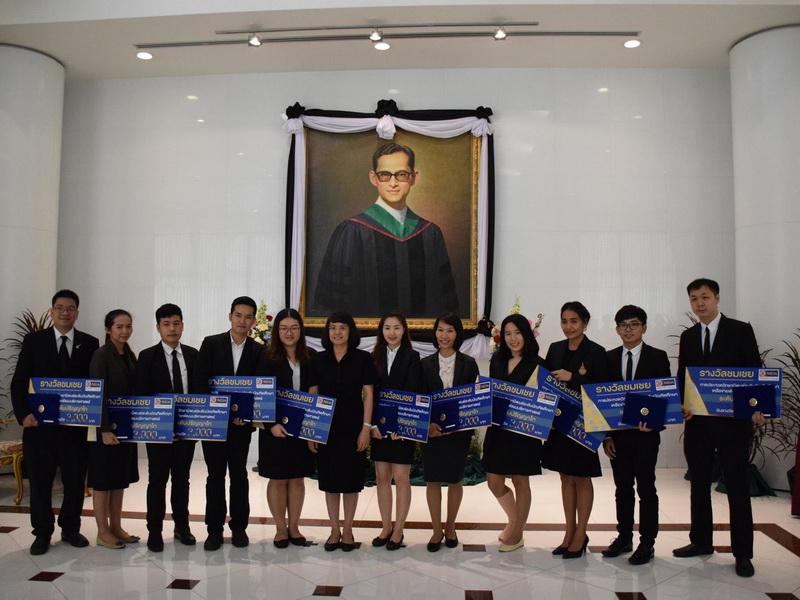 นักศึกษา นิเทศ นิด้า คว้ารางวัลการประกวดวิทยานิพนธ์ ระดับบัณฑิตศึกษาเครือข่ายพัฒนบริหารศาสตร์ ประจำปีการศึกษา 2560
