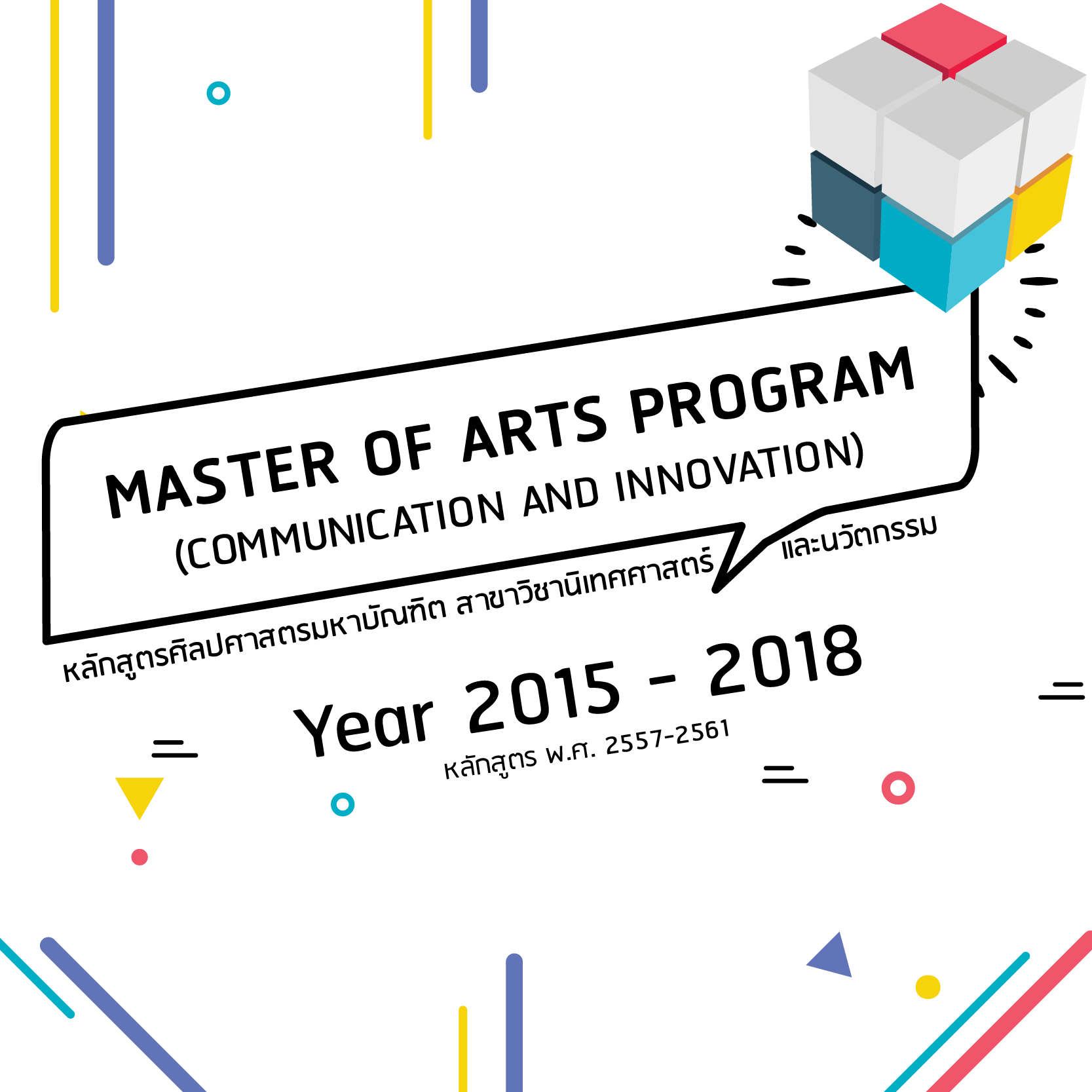 Master of Arts (Communication and Innovation) 2015